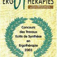 N°14 – Juin 2004 : Concours des travaux écrits de synthèse en ergothérapie
