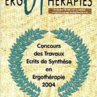 N°18HS – Juin 2005 : Concours des travaux écrits de synthèse en ergothérapie